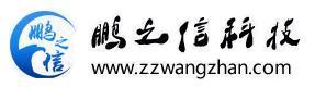 郑州网站德赢体育,郑州seo公司鹏德赢手机官方网站科技